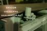 Дефлекторные конвейерные ролики Ø 60 мм