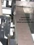 Ленточный конвейер подачи на систему маркировки