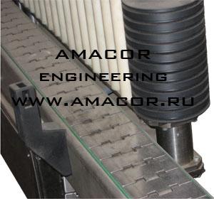 Системы подачи на базе пластинчатоцепных конвейеров